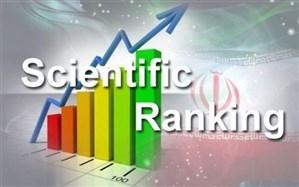 انتشار رتبه دانشگاههای ایران در 13 حیطه موضوعی در سال 2020