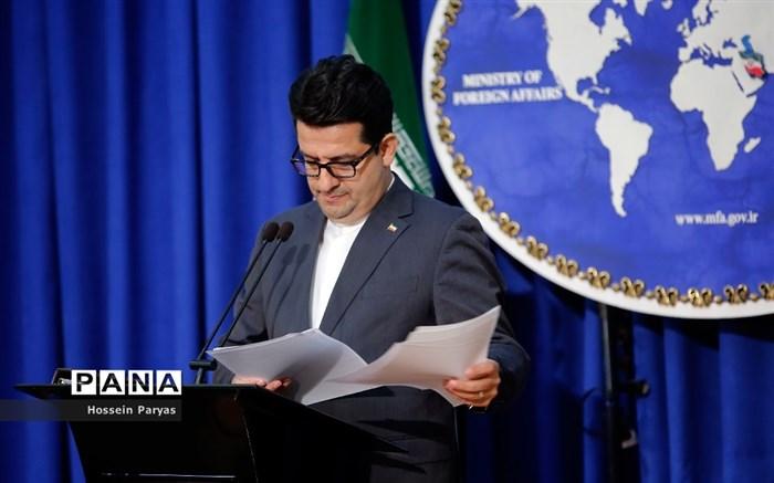 نشست خبری سخنگوی وزارت امور خارجه