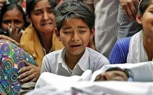 بیانیه کانون آینده سازان انقلاب اسلامی شهر قدس در واکنش به کشتار بی رحمانه مسلمانان هند