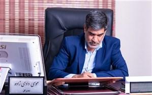 پیام نوروزی مدیر کل آموزش و پرورش استان هرمزگان