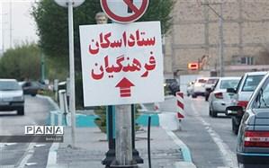 اسکان نوروزی در مدرسههای کرمان نداریم