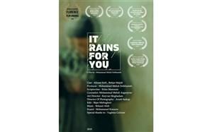 راهیابی فیلم کوتاه باران برای تو میبارد به یک جشنواره هندی