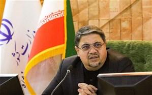کرمانشاه در نوروز، میزبان مسافران نخواهد بود