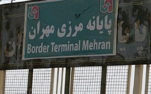 ممنوعیت کامل تردد زائران از مرز مهران
