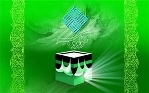 غلامرضا کریمی ولادت باسعادت حضرت امام علی (ع) و روز پدر را تبریک گفت