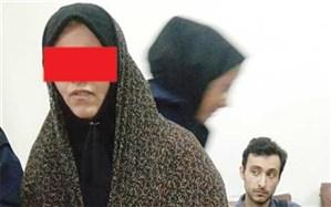 محاکمه عروس به اتهام قتل مادر شوهر