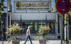 سامانه ثبت شکایات احتمالی مشتریان بانکی راهاندازی شد