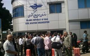 سازمان هواپیمایی بابت معطلی ایرانیان مانده در هند، عذرخواهی کرد