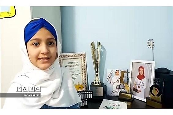 پویش «من در خانه می مانم» پیشتازان استان قزوین