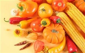 سبزیجات نارنجی رنگ عامل مقابله با کرونا