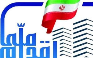 مرحله دوم ثبت نام طرح اقدام ملی مسکن در یزد آغاز شد