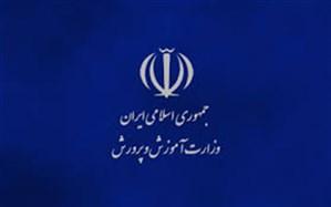 مجله خبری تصویری «نگاه» راهاندازی شد