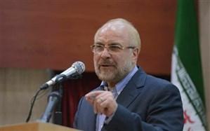 قالیباف: تقویت معیشت طبقات ضعیف اولویت عملیاتی مجلس یازدهم خواهد بود
