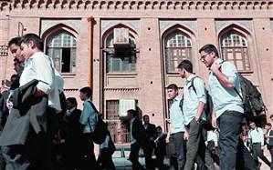 فردا؛ آخرین مهلت ثبتنام در آزمون مدارس استعدادهای درخشان