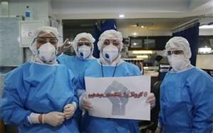 نامه دانش آموز 13 ساله تبریزی به پرستاران بیمارستان امام رضا (ع)