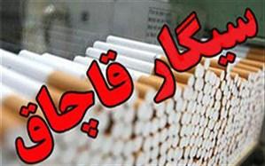 کشف ۲۰ هزار نخ سیگار قاچاق در سه راهی دارلک مهاباد