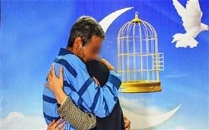 دانشآموزان یزدی برای آزادی زندانیان ۱۰ میلیارد ریال جمعآوری کردند
