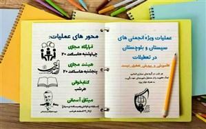 اعلام برنامه های گسترده اتحادیه انجمن های اسلامی در فضای مجازی