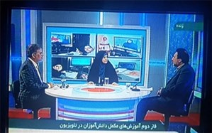 کمرئی: بعضی از دروس تلویزیونی قریب به 100 هزار بار دانلود شدهاند