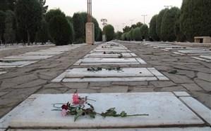 برگزاری مراسم ترحیم در آرامستانهای ساری ممنوع شد