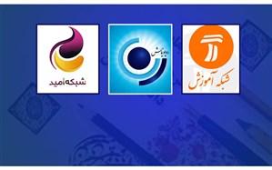 تولید برنامههای فرهنگی هنری در شبکههای تلویزیونی امید و آموزش و شبکه رادیویی نمایش