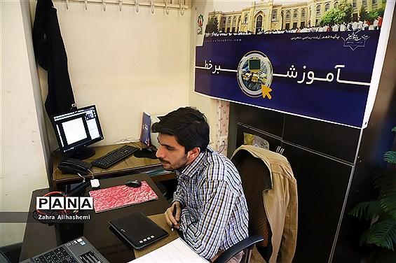 آموزش مجازی در دبیرستان ماندگار البرز
