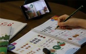مدرسه مجازی ، فرصتی برابر برای تداوم آموزش و یادگیری