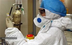 1226 بیمار مشکوک به کرونا در مازندران بستری هستند