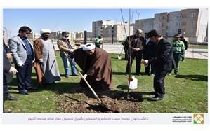 کاشت نهال توسط امام جمعه و مدیرعامل شرکت عمران شهر جدید گلبهار