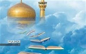 فراخوان جشنواره کتابخوانی رضوی در لرستان اعلام شد