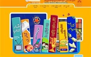 راه اندازی کتابخانه ملی دیجیتال با بیش از 23هزار کتاب برای مطالعه کودکان و نوجوانان