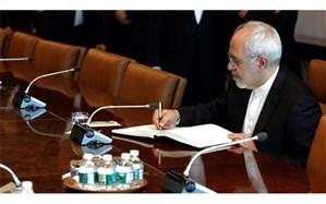 متن کامل نامه ظریف به دبیرکل سازمان ملل درباره ضرورت لغو تحریمها