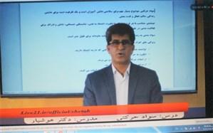 شبکه تلویزیونی اینترنتی آموزش وپرورش استان بوشهر(شتاب) فرصت خوبی  برای آموزش دانش آموزان است