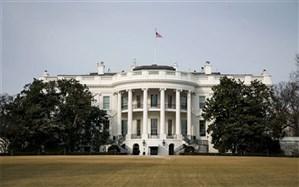 رویترز: کاخ سفید برنامهای برای اقدام علیه ایران در بحبوحه مذاکرات ندارد