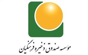 واریز 258 میلیارد ریال به حساب فرهنگیان بازنشسته آذرماه 1398