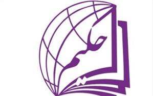 جزئیات شرکت دانشآموزان در فستیوال نوروزی حکیم اعلام شد