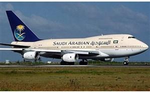 عربستان همه پروازهای بینالمللی را لغو کرد