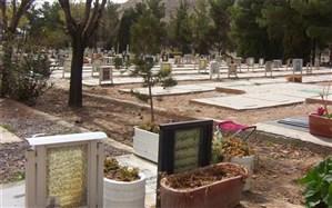شهروندان اصفهانی در پنجشنبه و جمعه آخرسال از حضور در باغ رضوان خودداری کنند