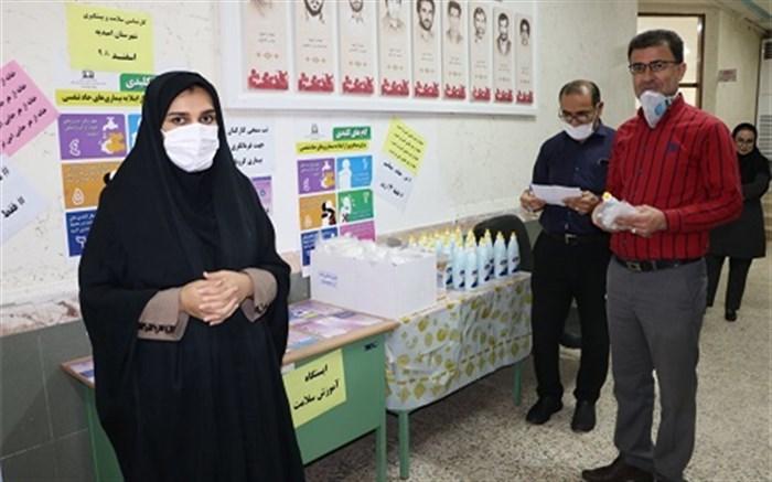 استقرار ایستگاه سلامت(کرونا ویروس)در آموزش و پرورش امیدیه