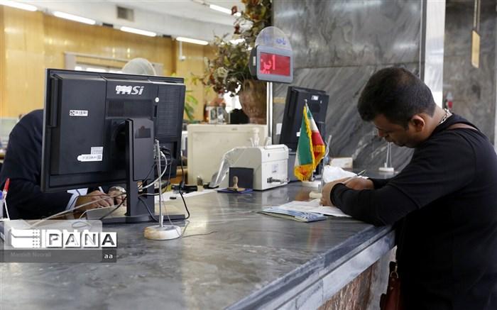 تعطیلی بانک ها در سلسله