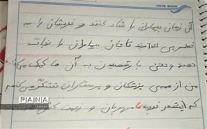 دلنوشته های دانش آموزان ارامنه منطقه۳ خطاب به پزشکان