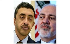 تماس تلفنی وزیر خارجه امارات با ظریف