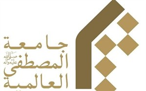 بیانیه جامعه المصطفی در واکنش به ادعای مولوی عبدالحمید درباره منشأ شیوع کرونا در ایران