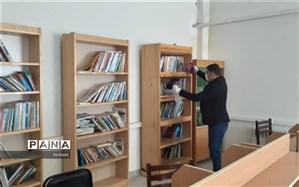 ضدعفونی کردن کتابخانه دبیرستان ابوذر ابرکوه