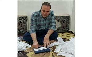 مهربانی بی پایان معلم  اسلامشهری