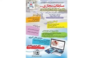 برگزاری 15مسابقه و فعالیت مجازی توسط معاونت پرورشی شهر تهران