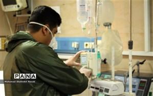 شناسایی 125 مورد جدید ابتلا به کروناویروس در استان فارس و افزایش مبتلایان به 1408 نفر
