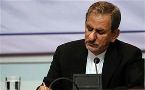 مجوز امضای موقت موافقتنامه تجارت ترجیحی ایران و آذربایجان ابلاغ شد