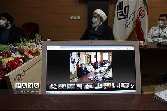 ویدئو کنفرانس بررسی وضعیت بیمارستان استان بوشهر در مبارزه با ویروس کرونا