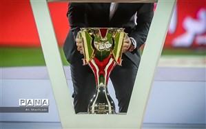 زمان برگزاری جشن قهرمانی پرسپولیس مشخص شد